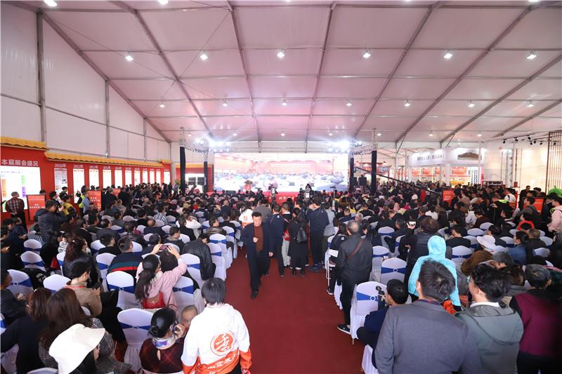 2019年第十届中国(东莞)国际沉香文化产业博览会