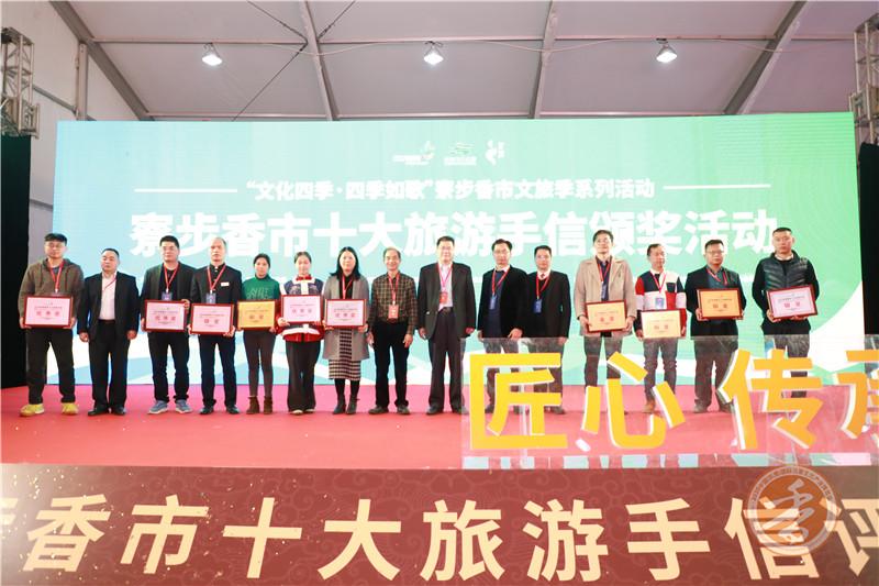 2020第十一届中国(东莞)国际沉香文化产业博览会